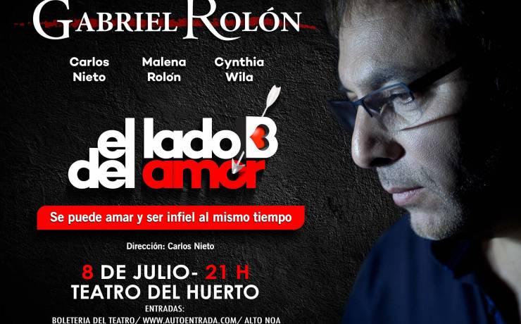 GABRIEL ROLON   EL LADO B DEL AMOR
