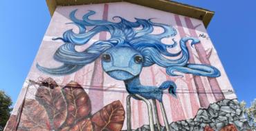 "Mural ""SERES IMAGINARIOS EN VÍAS DE EXTINCIÓN"" – Martín Córdoba"
