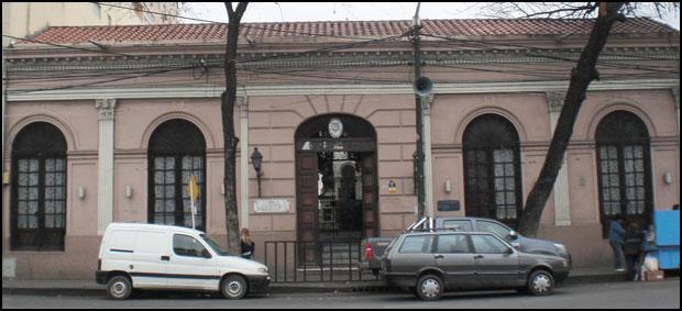 """Escuela N° 4007 """"Martín Miguel de Güemes"""""""